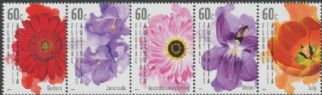 AUS SG3559a Floral Festivals strip of 5